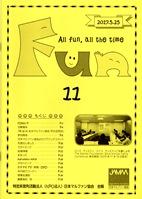 会報11号