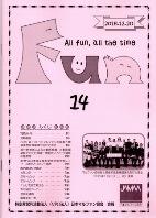 会報14号