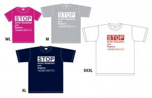 Tシャツ2019
